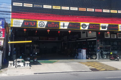 Automotive repair shop in phuket city